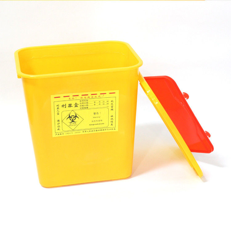 Liter round Medical Tackle Boxes medical waste boxes PVC Sharp container medical yellow safety box